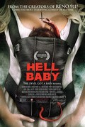 Hell Baby - wallpapers.