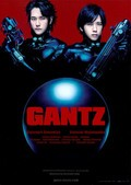 Gantz - wallpapers.