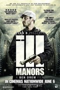 Ill Manors - wallpapers.