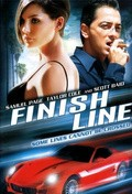 Finish Line - wallpapers.