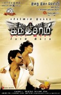 Kanthaswamy pictures.