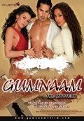 Gumnaam - The Mystery pictures.