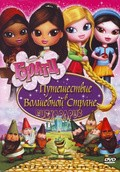 Bratz Kidz Fairy Tales - wallpapers.
