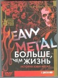 Heavy Metal: Louder Than Life - wallpapers.