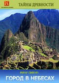 Macchu Picchu Decoded - wallpapers.