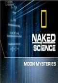 Naked Science: Earth Without the Moon. - wallpapers.