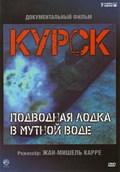 Koursk: Un sous-marin en eaux troubles - wallpapers.