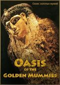 Oasis of the Golden Mummies - wallpapers.