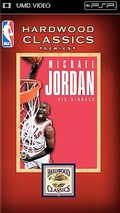 Michael Jordan - HIS AIRNESS - wallpapers.