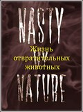 Nasty by Nature pictures.