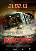 Metro - wallpapers.