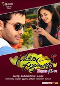 Gunde Jaari Gallanthayyinde - wallpapers.