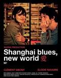 Shanghaï Blues, nouveau monde - wallpapers.