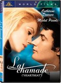 La chamade - wallpapers.
