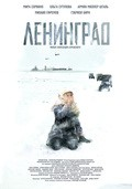 Leningrad - wallpapers.