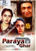 Paraya Ghar - wallpapers.