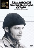 One Flew Over the Cuckoo's Nest - wallpapers.