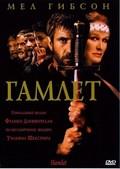 Hamlet pictures.