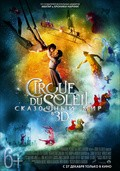 Cirque du Soleil: Worlds Away - wallpapers.