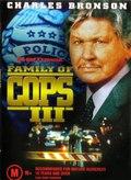 Family of Cops III: Under Suspicion - wallpapers.