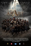 ARAVT - The Ten Soldiers of Chinggis Khaan - wallpapers.