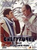 Snegurochka dlya vzroslogo syina - wallpapers.