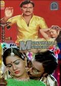 Munthanai Mudichu - wallpapers.