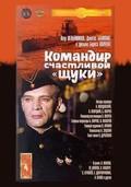 Komandir schastlivoy «Schuki» pictures.
