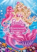 Barbie: The Pearl Princess - wallpapers.