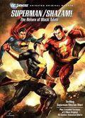 Vitrina DC: Supermen pictures.