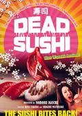 Deddo sushi - wallpapers.