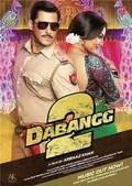 Dabangg 2 - wallpapers.