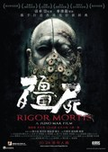 Rigor Mortis - wallpapers.