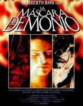 La maschera del demonio - wallpapers.