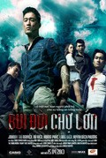 Bui Doi Cho Lon - wallpapers.