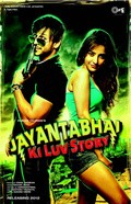 Jayantabhai Ki Luv Story - wallpapers.