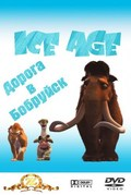 Ice Age - wallpapers.