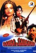 Ganga Ki Saugand - wallpapers.