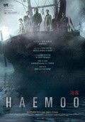 Haemoo pictures.