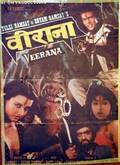 Veerana - wallpapers.