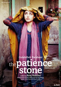 The Patience Stone pictures.