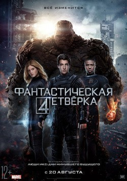 The Fantastic Four pictures.
