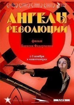 Angelyi i revolyutsiya pictures.