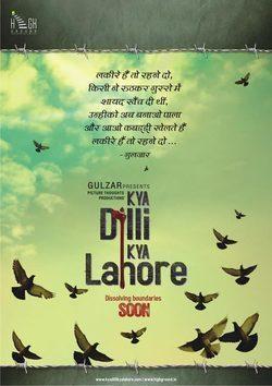 Kya Dilli Kya Lahore pictures.