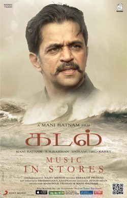 Kadal - wallpapers.