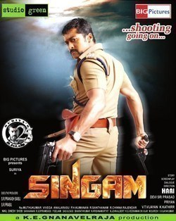 Singam - wallpapers.