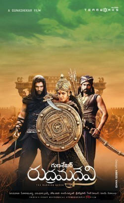 Rudhramadevi pictures.