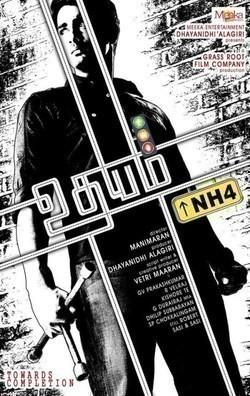Udhayam NH4 pictures.
