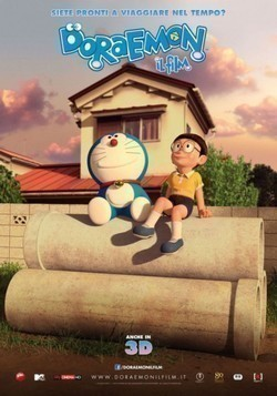 Stand by Me Doraemon pictures.