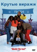 Cool Runnings pictures.